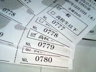 071116_2053〜01.JPG