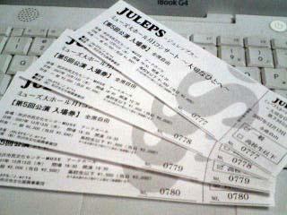 071116_2054〜01.JPG